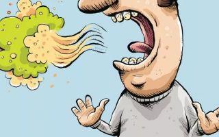 Зловонный и гнилостный запах изо рта