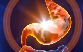 Тяжесть в желудке при беременности на ранних сроках
