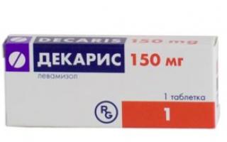 Таблетки от глистов Декарис