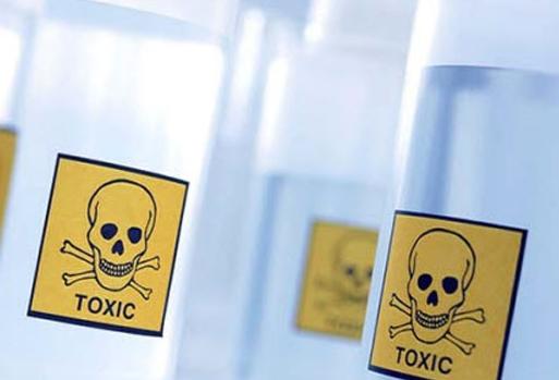 Отравление опасными веществами