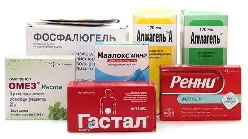 Что выпить от боли в желудке в домашних условиях