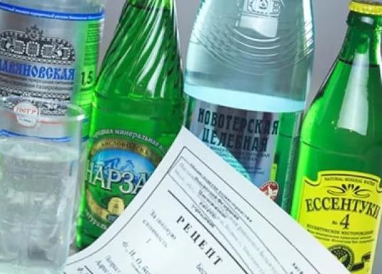 Какую пить минеральную воду при изжоге