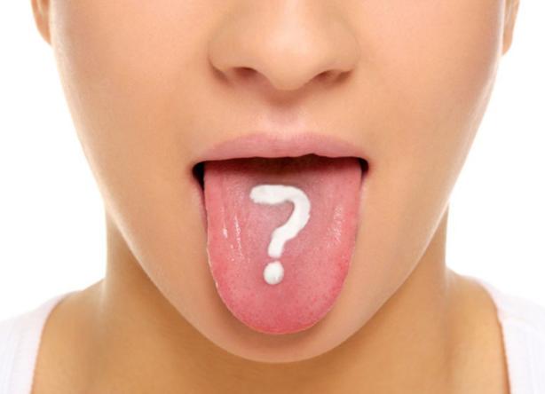Кислота во рту при беременности что делать